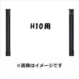 リクシル 新日軽 ディズニー門扉 オプション H10用 丸柱に変更・加算金額 『柱単体の購入は不可』  ブラック