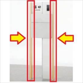 リクシル ウィルモダン部材 両柱セット センターブロック上下用 『機能門柱 機能ポール』