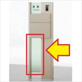 リクシル TOEX ウィルモダン デザインパネル ガラスパネル(グリーンマット) 『リクシル』 『機能門柱 機能ポール』