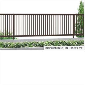 三協アルミ 形材フェンス セレクティR1型 間仕切柱タイプ 本体 H600 JS1F2006 『アルミフェンス 柵 高さ600mm用』
