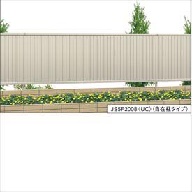 三協アルミ 形材フェンス セレクティR5型 自在柱タイプ 本体 H1000 JS5F2010 『アルミフェンス 柵 高さ1000mm用』