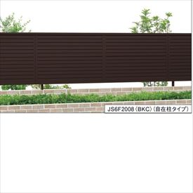 三協アルミ 形材フェンス セレクティR6型 自在柱タイプ 本体 H600 JS6F2006 『アルミフェンス 柵 高さ600mm用』