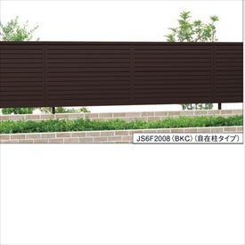 三協アルミ 形材フェンス セレクティR6型 自在柱タイプ 本体 H800 JS6F2008 『アルミフェンス 柵 高さ800mm用』