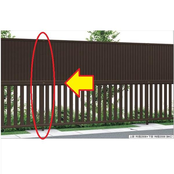 三協アルミ 形材フェンス セレクティ多段施工 多段自在柱タイプ 2段自在柱 H1723 JF2P3-18N 『アルミフェンス 柵』