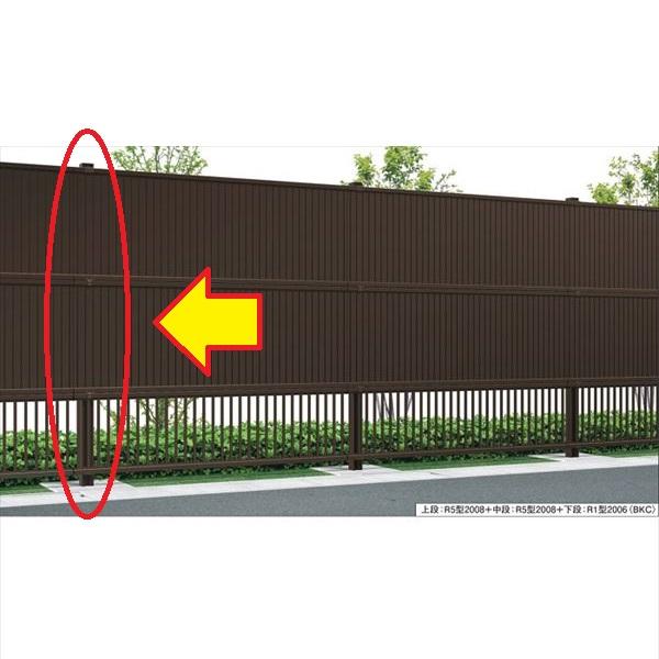 三協アルミ 形材フェンス セレクティ多段施工 多段自在柱タイプ 2段自在柱 H2323 JF3P3-24N 『アルミフェンス 柵』