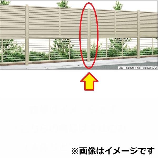 三協アルミ 形材フェンス セレクティ多段施工 多段間仕切柱タイプ 2段主柱 H1122 JM2P1-12 『アルミフェンス 柵』