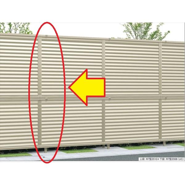 三協アルミ 形材フェンス セレクティ2段施工 2段自在柱 H1522 JK2P1-0808 『アルミフェンス 柵』