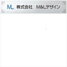 丸三タカギ FB銘板 BRSA-1 『表札 サイン』