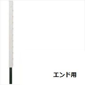 タカショー 風美フェンス H1500用柱 エンド (埋込300mm) 『アルミフェンス 柵』