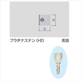 YKKAP 錠金具 プッシュプル錠4型 片開き用 鍵付き(両面シリンダー) 右用 MPE-JP4-SAR