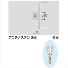 YKKAP 錠金具 プッシュプル錠5型 片開き用 鍵付き(両面シリンダー) 右用 MPE-JP5-SAR