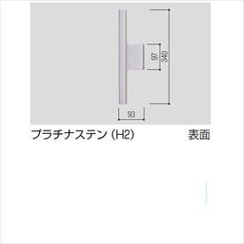 YKK ap 錠金具 プッシュプル錠5型 片開き用 鍵なし MPE-JP5-SN