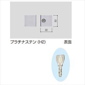 YKKAP 錠金具 プッシュプル錠4型 両開き用 鍵付き(両面シリンダー) MPE-JP4-WAL