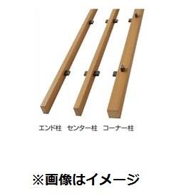 タカショー リバーシブルユニット用オプション H1800用角柱 エンド (30×60) 『アルミフェンス 柵』 ウッドカラ―