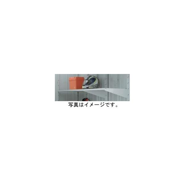 イナバ *単品購入価格 バイク保管庫 FXN-2234HY用別売り棚Dセット