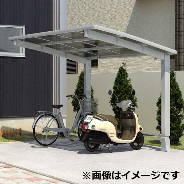 サイクルポート 三協アルミ カムフィエースZ ミニタイプ 奥行2連棟タイプ 『積雪地向け』 2221×2 H18 高さ1800 熱線遮断FRP板 DRタイプ 『サビに強いアルミ製 家庭用 自転車置き場 屋根』