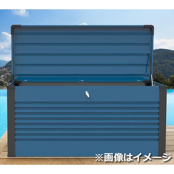 ガーデナップ パティオボックス TM7L L(D60TM7L) ラージ   『受注生産品 おしゃれ 物置 屋外』 コーンフラワーブルー×アントラシット