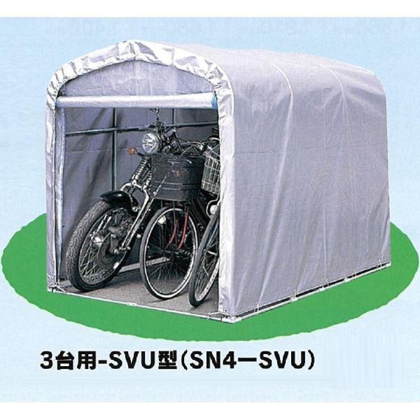 自転車置き場 南栄工業 サイクルハウス 3台用-SVU型(SN4-SVU) 本体セット 『DIY向け テント生地 家庭用 サイクルポート 屋根』