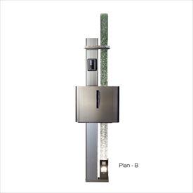 オンリーワン 機能門柱 GS-グリッター Plan-B 『機能門柱 機能ポール』