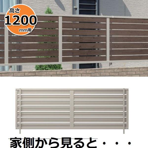 三協アルミ 形材フェンス シャトレナM1型 2012 本体 『アルミフェンス 柵 高さ H1200mm用』