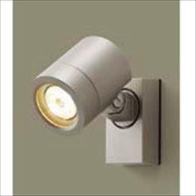 リクシル 12V 美彩 スポットライト SP-G2型 15° LED 照度角15°8 VLH10 SC 『リクシル ローボルトライト』 『エクステリア照明 ライト』 シャイングレー