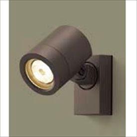 リクシル TOEX 12V 美彩 スポットライト SP-G2型 15° LED 照度角15°8 VLH10 AB 『リクシル ローボルトライト』 『エクステリア照明 ライト』 オータムブラウン