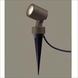 リクシル TOEX 12V 美彩 スパイクスポットライト SSP-G2型 45° LED 照度角45°8 VLG08 AB 『リクシル ローボルトライト』 『エクステリア照明 ライト』 オータムブラウン