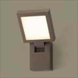 リクシル 12V 美彩 エスコートスポットライト (熱線センサ有り) LED 8 VLG21 AB 『リクシル ローボルトライト』 『エクステリア照明 ライト』 オータムブラウン