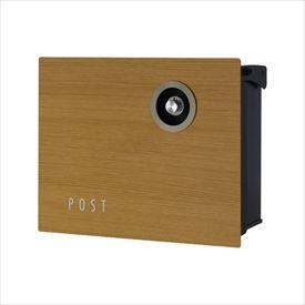 品質は非常に良い オーク(ナラ):エクステリアのプロショップ キロ オンリーワン パーサスネオ グレイン 壁掛タイプ NA1-PA16OC 『郵便ポスト』-エクステリア・ガーデンファニチャー