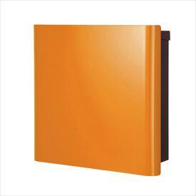 オンリーワン ヴァリオ ネオ グラフ プレーン 壁掛けタイプ(鍵無し) NA1-ON04OR 『郵便ポスト』 オレンジ