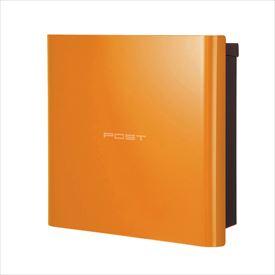 オンリーワン ヴァリオ ネオ グラフ フォント 壁掛けタイプ(鍵無し) NA1-ON05OR 『郵便ポスト』 オレンジ