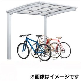サイクルポート リクシル TOEX フーゴR ミニ 基本 21-29型 ロング柱(H25) ポリカ板 『リクシル』 『サビに強いアルミ製 家庭用 自転車置き場 屋根』