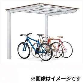 サイクルポート リクシル TOEX フーゴF ミニ 基本 21-36型 標準柱(H19) 熱線吸収ポリカ板 『リクシル』 『サビに強いアルミ製 家庭用 自転車置き場 屋根』 アルミ形材色+木目色