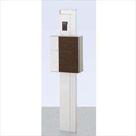 リクシル ファンクションユニット ルミフェイス 組合せ例19-3 『機能門柱 機能ポール』