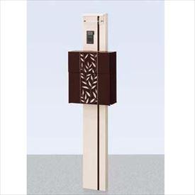 リクシル ファンクションユニット ルミフェイス 組合せ例19-11 『機能門柱 機能ポール』