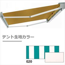 YKKAP オーニング サンブレロ Type01 関東間 間口 2間(3,640mm)×奥行 1,521mm 手動式 布地:ポリエステル調テント(防炎加工) 色:020