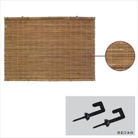 グローベン 天然竹すだれ 斑(まだら) (折釘2本付) H900×W880 A60TJH090M