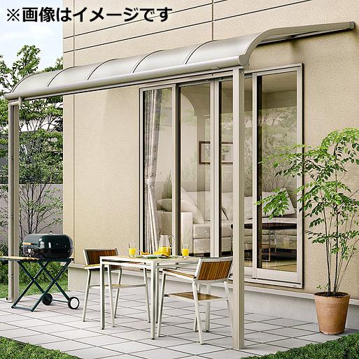 リクシル パワーアルファ テラスタイプ50cm(1500タイプ) 関東間 間口1.5間×出幅6尺 標準仕様 RB型 ポリカ屋根