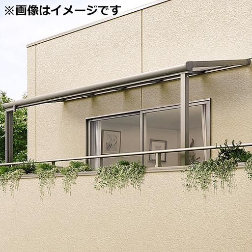 リクシル パワーアルファ 造り付けバルコニー用 テラスタイプ50cm(1500タイプ) 関東間 間口2.0間×出幅8尺 標準仕様 F型 ポリカ屋根