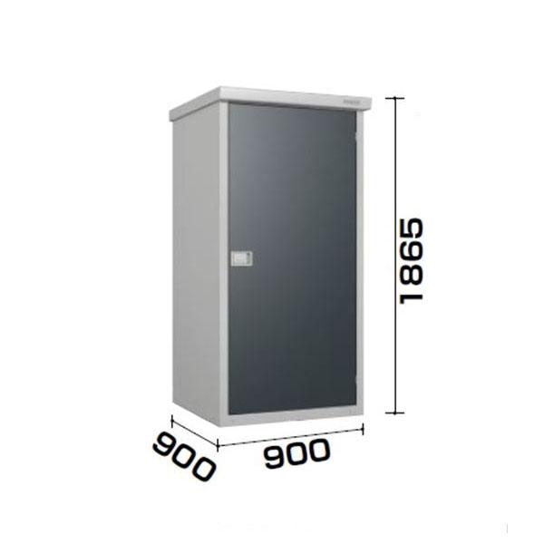ダイケン ミニ物置 DM-GY DM-GY099型    『小型物置 屋外 DIY向け』