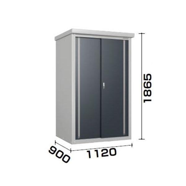 ダイケン ミニ物置 DM-GY DM-GY119型    『小型物置 屋外 DIY向け』