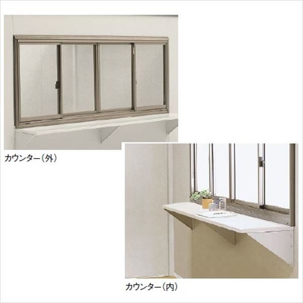 ヨド物置 ヨド蔵用オプション カウンター(内・外兼用) DZ3.5型 (壁3.5枚分)
