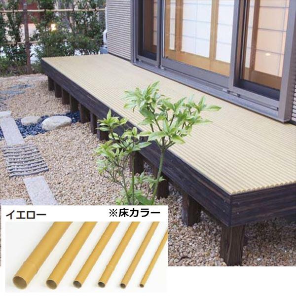 タカショー エコ竹デッキセット FL=450mm 幅2700×奥行1200(mm) 『ウッドデッキ 材料』 竹カラー/イエロー
