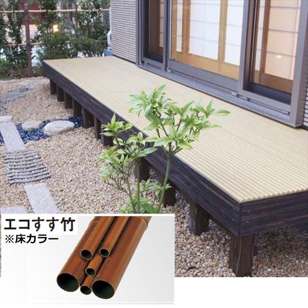 タカショー エコ竹デッキセット FL=450mm 幅3600×奥行900(mm) 『ウッドデッキ 材料』 竹カラー/すす竹