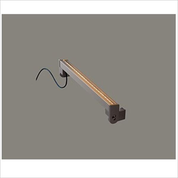 リクシル TOEX 12V 美彩 ウォールバーライト WB-L40型 LED 8 VLG68 SC 『リクシル ローボルトライト』 『エクステリア照明 ライト』 シャイングレー
