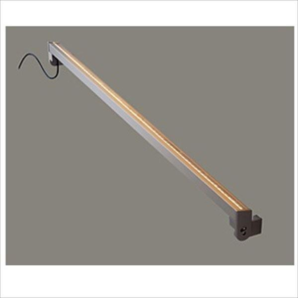 リクシル 12V 美彩 ウォールバーライト WB-L120型 LED 8 VLH47 SC 『リクシル ローボルトライト』 『エクステリア照明 ライト』 シャイングレー