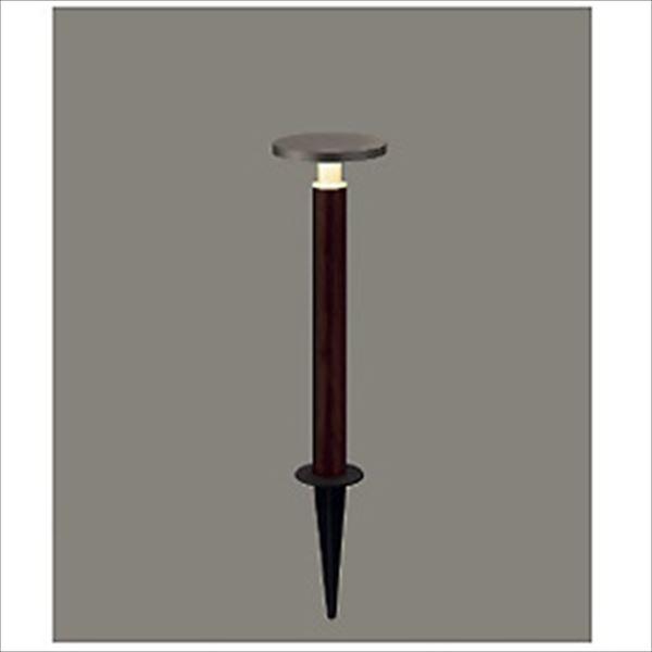 リクシル 12V 美彩 ガーデンポールライト H400 LED スパイクタイプ 『リクシル ローボルトライト』 『エクステリア照明 ライト』 灯具:オータムブラウン/ポール:クリエダーク