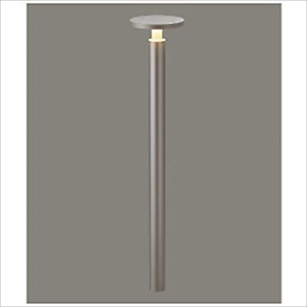 リクシル 12V 美彩 ガーデンポールライト H700 LED 『リクシル ローボルトライト』 『エクステリア照明 ライト』 灯具:シャイングレー/ポール:シャイングレー