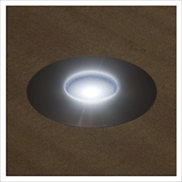 リクシル 12V 美彩 ポイントライト(埋込ベース付) DLU-1型 LED 8 VLH51 HH 『リクシル ローボルトライト』 『エクステリア照明 ライト』 白色