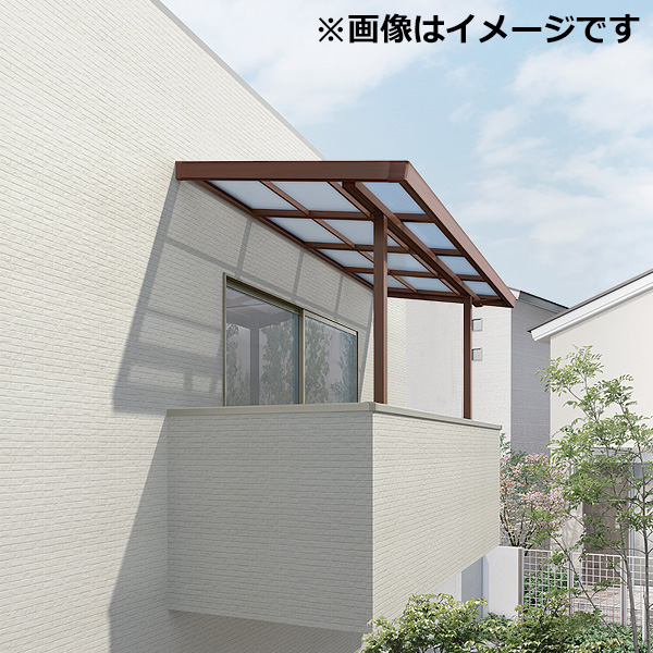リクシル シュエット 600タイプ 造り付け屋根タイプ 関東間 間口W 2間×出幅D 3尺 F型・熱線吸収ポリカ屋根 『テラス屋根』